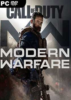 Call of Duty Modern Warfare-CPY