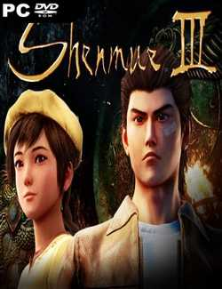 Shenmue III-CPY