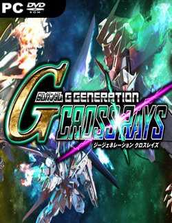 SD Gundam G Generation Cross Rays-CPY