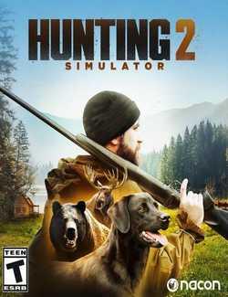 Hunting Simulator 2-CPY